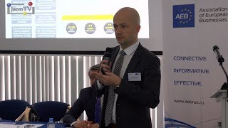 AEB. Digitizing Industry. Tadzio Schilling, Ernst & Young: Robotics process automation for SMB
