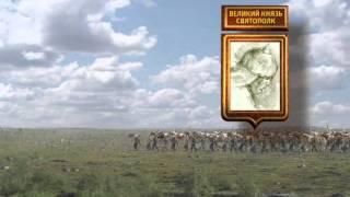 видео Киевское восстание 1113 г.