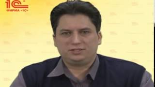 видео Управление бизнес-процессами на платформе