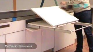 видео Стол встроенный в кухонный гарнитур. Выдвижная кухонная столешница, кухонная тумба с выдвижной столешницей