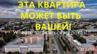 видео 3-х комнатная квартира. Воронеж.Моисеева 3