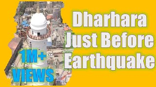 Dharhara of Kathmandu Nepal Just Before Earthquake thumbnail