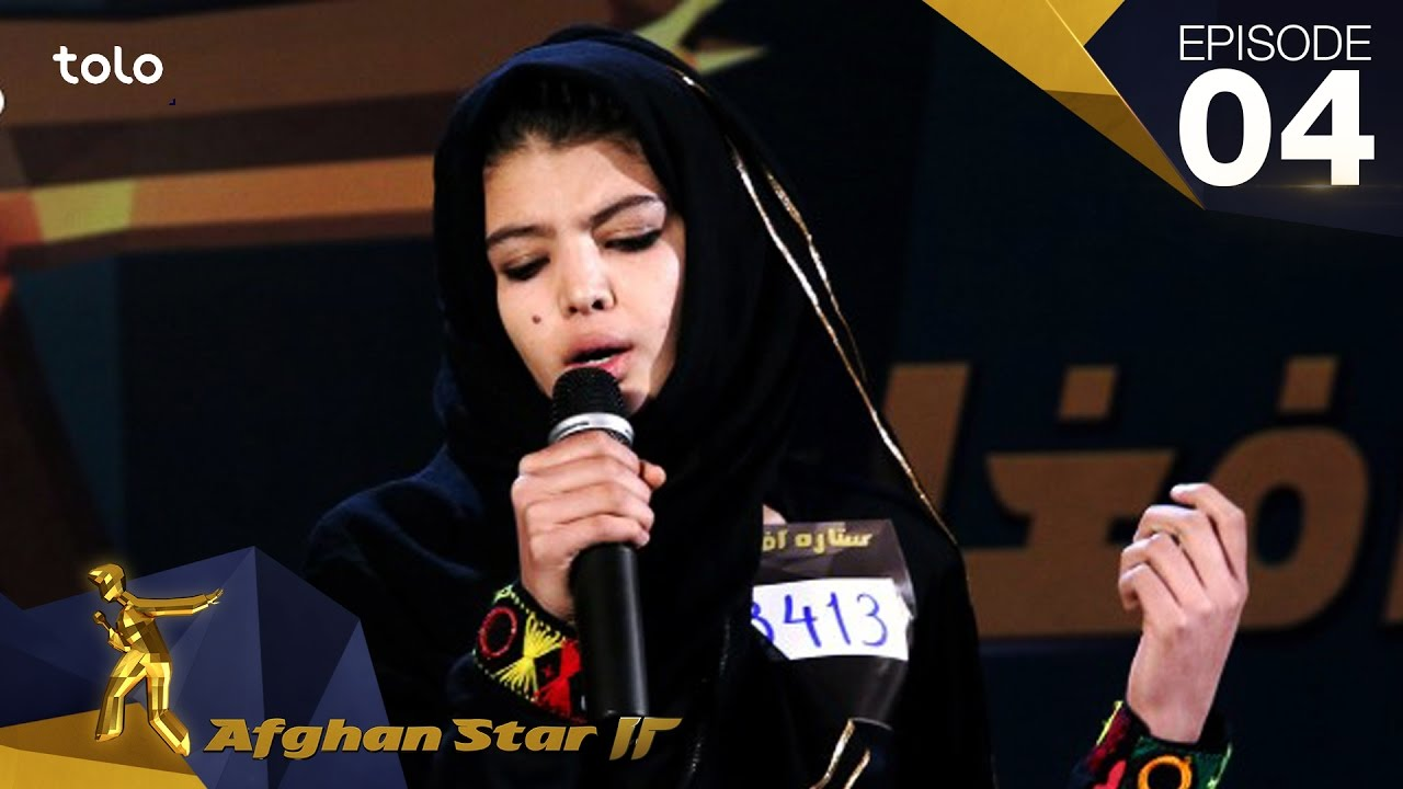 Afghan Star S12 - Episode 04 - Kandahar & Nangarhar Auditions / ??? ??????? ????? ?????