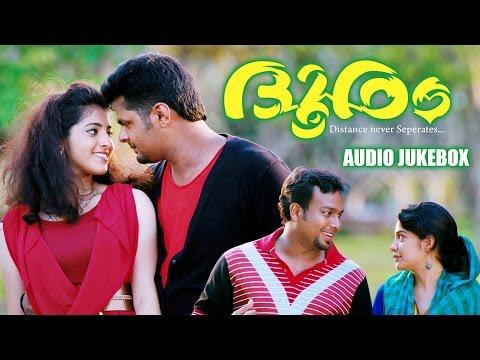 Latest Malayalam Movie Songs 2016 | Dhooram | Audio Jukebox | New Malayalam Romantic Movie