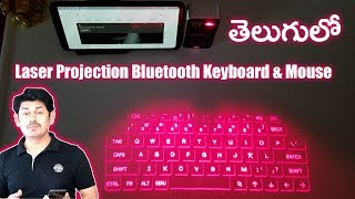 Laser Projection Bluetooth Virtual Keyboard & Mouse Unboxing ~ in Telugu ~ Tech-Logic