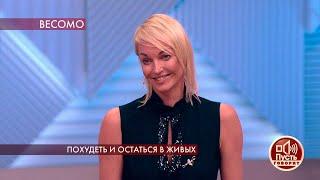 Два яйца на завтрак и салатные листья вечером: секрет похудения от Анастасии Волочковой. Пусть говор