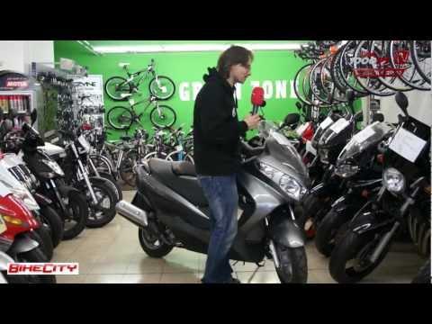 Suzuki Burgman 125 Roller BikeCity