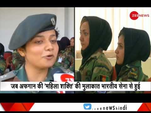 20 Afghanistan women receive military training in Chennai