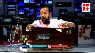 Vidyadharan Master In Meet The Editor 11/10/15