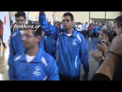 Special Olympics loutraki 2016