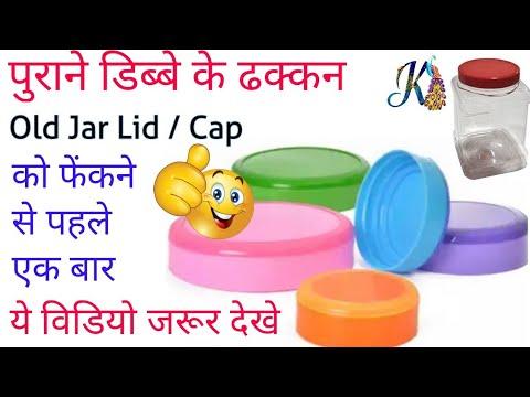best-use-of-waste-jar-lid-/-cap-craft-idea-|-best-out-of-waste-|-best-diy-craft-ideas-|-jar-lid-diy