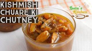 Chutney Recipe - Kishmish Chuare ki Chatney  Saunth - Dry Date and Raisin Chutney Recipe in Hindi