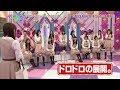 生田・白石・松村のドロドロな三角関係 の動画、YouTube動画。