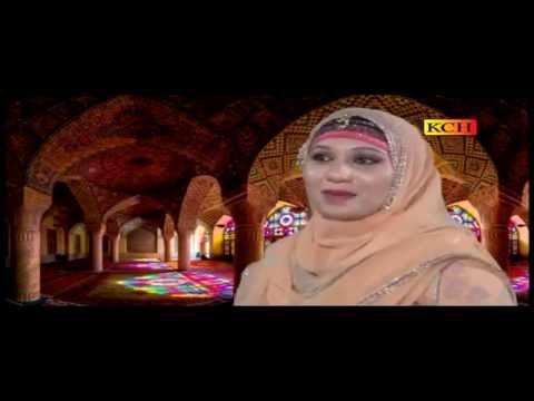Sohny Madni Diya Shanaan Niranlyan - SHANEELA QADRI