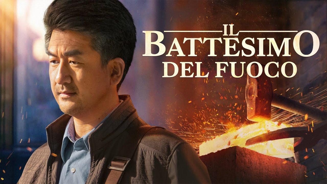 """Film cristiano 2019 """"Il battesimo del fuoco"""" - Trailer ufficiale in italiano"""