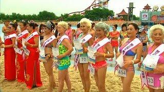 55 years and above bikini contest