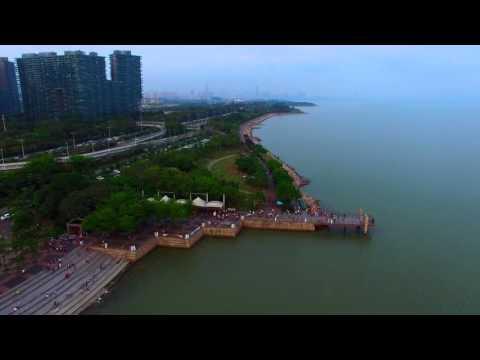 Drone video Shenzhen Bay Sunset