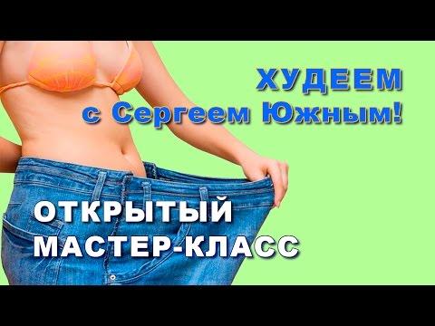 Сахарный диабет 2 типа — лечение и правильное питание при