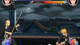 Nintendo GameCube Bleach GC Tasogare Ni Mamieru Shinigami (Japan)