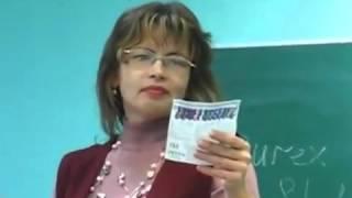 1, Урок ОБЖ в  школе,  про презерватив