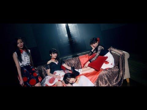 東京女子流 / kissはあげない MUSIC VIDEO
