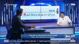 شاهد.. رد فعل رضا عبدالعال تجاه مشجع سخر منه على الهواء (فيديو) | المصري اليوم