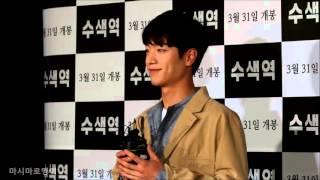 160315 용산 CGV 영화 수색역 언론 시사회 서강준
