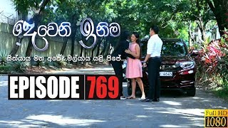 Deweni Inima | Episode 769 17th January 2020 Thumbnail