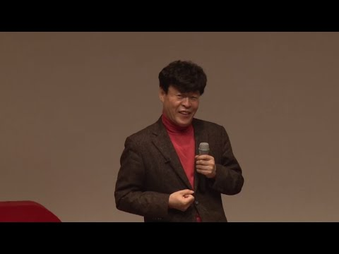 Scientific approach on Happiness | Moon Sik Woo | TEDxKoreaUniversity