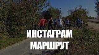 Калининградские и европейские чиновники проехали по недостроенной велодорожке вдоль побережья