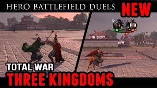 Total War: Three Kingdoms - Hero Duels (New Battlefield Mechanic)