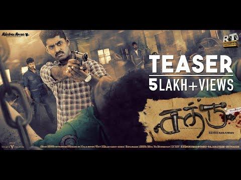 Sathru - Teaser | Kathir, Srushti Dange | Amrish | Naveen Nanjundan