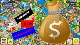 TOWNSHIP INFINITO