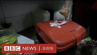 한국은 어떻게 음식물 쓰레기 전쟁에서 승리했을까? - …