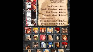 Guilty Gear  - Dust Strikers (Character select music)