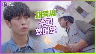 KBS2 '도도솔솔라라솔' 오규택 캐스팅…