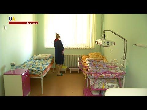 Луганская областная детская больница получила новую жизнь