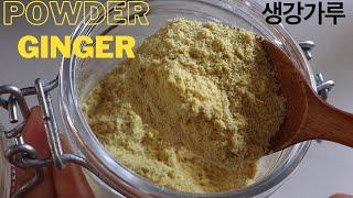 Powder Ginge…