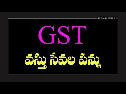 GST(Goods and Services Tax) for D.Sc, Group-1,Group-2 Exams Study Material in telugu
