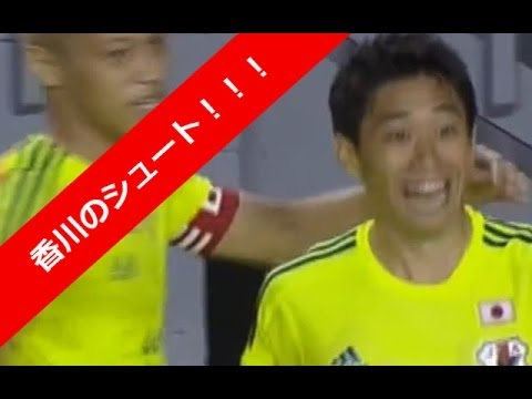 日本代表 サッカー コスタリカ戦 香川真司のシュート!