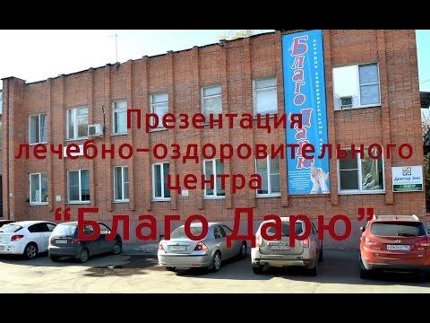 Агенство новости россии