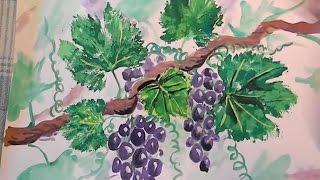 Учимся рисовать красками виноград(Узнайте, как новичку научиться рисовать карандашом и красками: http://lessons-free.ru/paintdvd Новый урок по рисованию..., 2015-12-14T16:00:01.000Z)