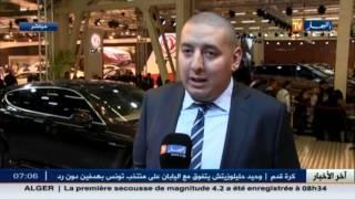 السر في ارتفاع مبيعات السيارات رغم غلاء الاسعار في الطبعة 18 لمعرض السيارات في الجزائر