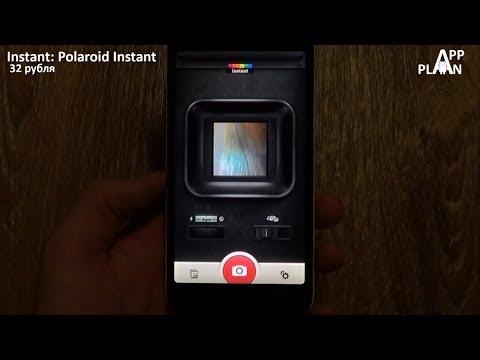 Программы для камеры на андроид скачать бесплатно камера