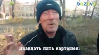 Берем сначала укропа)))