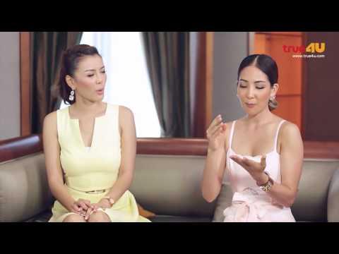 ย้อนหลัง My Lady  [Full Episode 13 - Official by True4u]