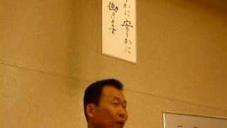 山路卓司相談役 山路哲生 検索動画 29