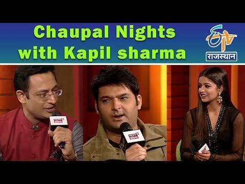 Chaupal Nights with Kapil sharma | News18 Chaupal 2017