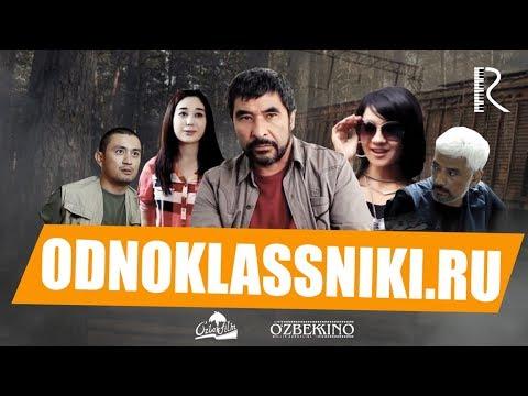 Odnoklassniki.ru (o'zbek film) | Одноклассники.ру (узбекфильм) 2013 #UydaQoling