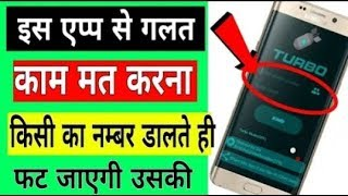 Best android app 2018 !!   SMS Bomber Online Free App (2018)